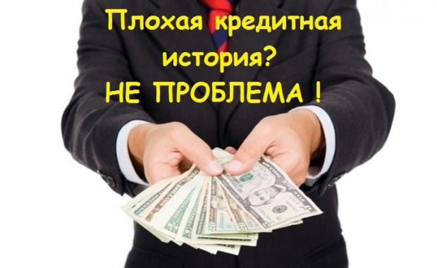 Микра займы в омске деньги в займы балашиха