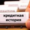 Займы без проверки кредитной истории в Омске